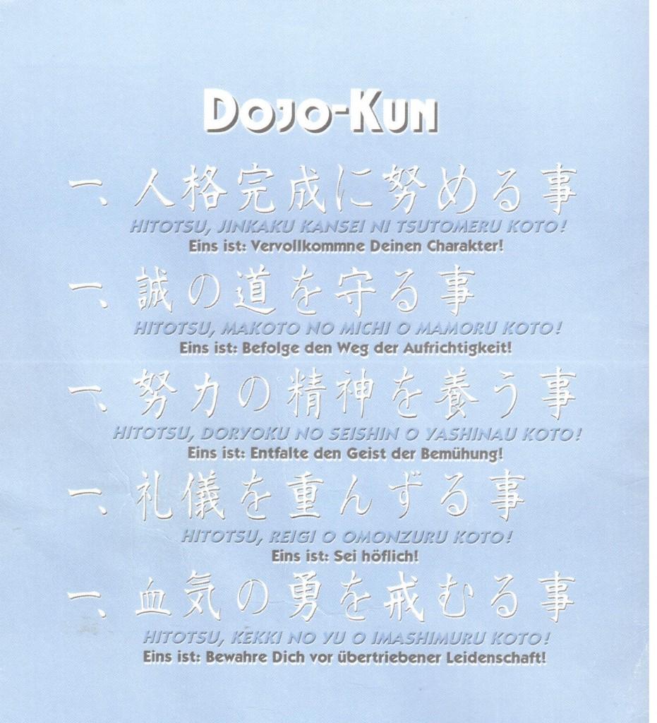 Dojokun